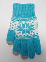 Сенсорные женские перчатки Touch Gloves Голубые