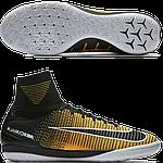 Футзалки Nike MercurialX Proximo II DF IC SR