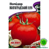 Томат Волгоградский 5/95 3г