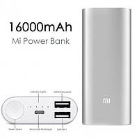 Power Bank Xiaomi 16000 mAh серебристый