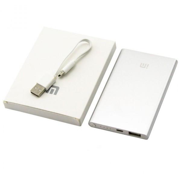 Xiaomi Power Bank Mi 8800 mAh серебристый
