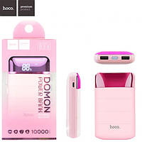 Power Bank Hoco B29 Domon 10000 mAh Original розовый