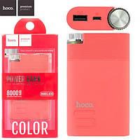 Power Bank Hoco B30 8000 mAh Original красный