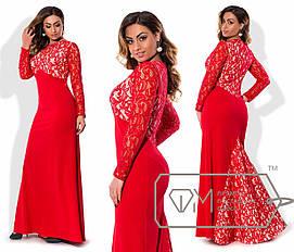 Вечернее длинное платье больших размеров 48+  из кружева с шлейфом арт 573/1-43