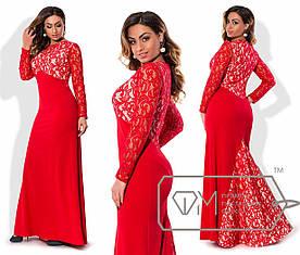 Вечернее длинное платье больших размеров от 48 до 54  из кружева с шлейфом арт 573/1-43