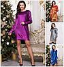 Блестящее платье-туника удлиненное сзади 17479