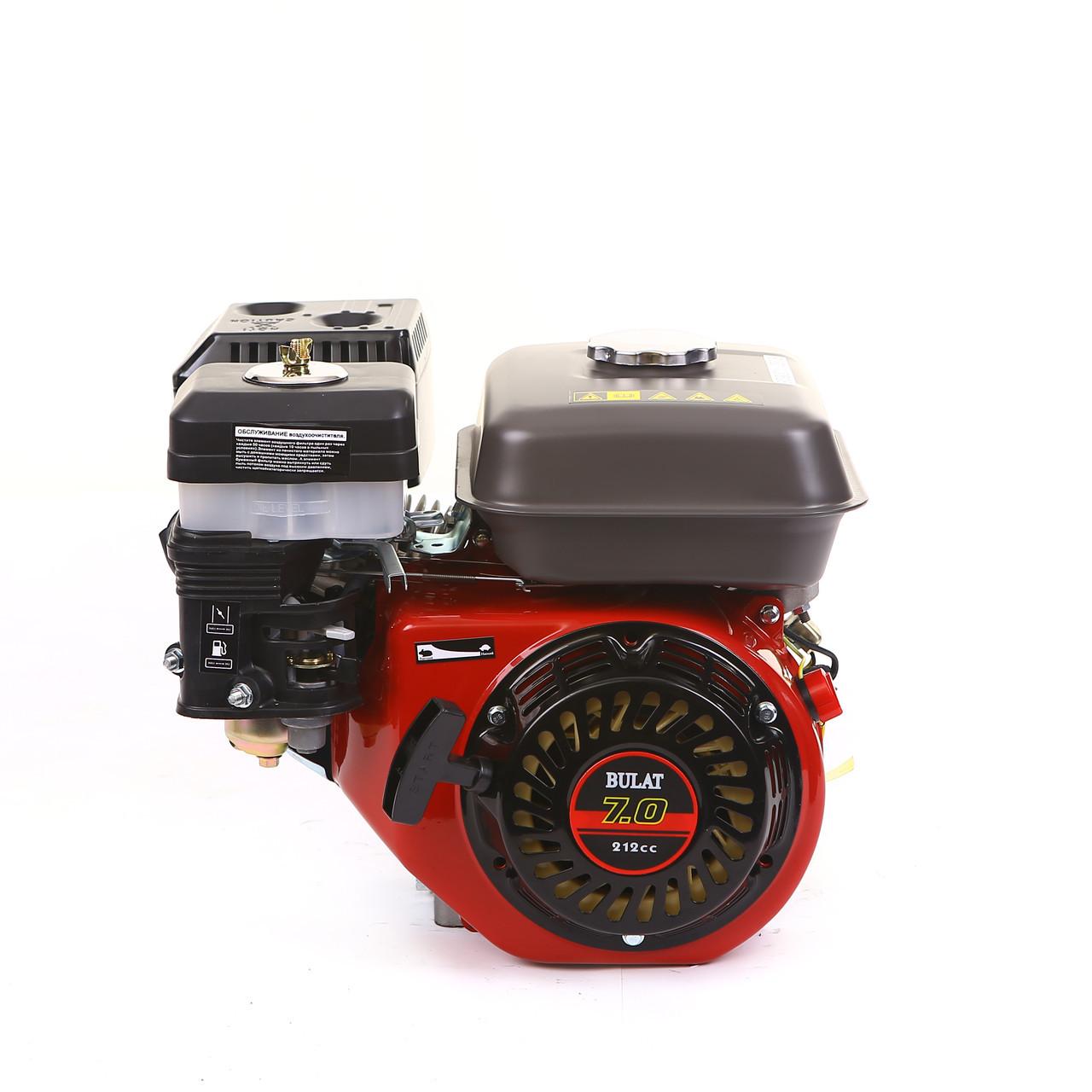 Двигун бензиновий Булат BТ170F-S (HONDA GX210) (шпонка, бензин 7.5 л. с.)