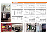 Полка для обуви 606х140мм для гардеробной системы хранения Украине, фото 10