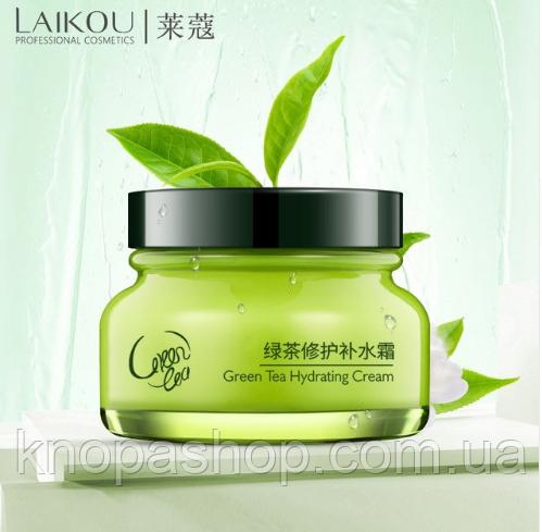Крем  зеленый чай  против веснушек и от пигментации. Увлажняющий  отбеливающий. Laikou