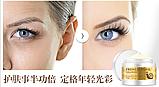 Крем очі Laikou француская равлик гіалуронова кислота, колаген B3 крем чотири сезони ліфтинг, фото 3