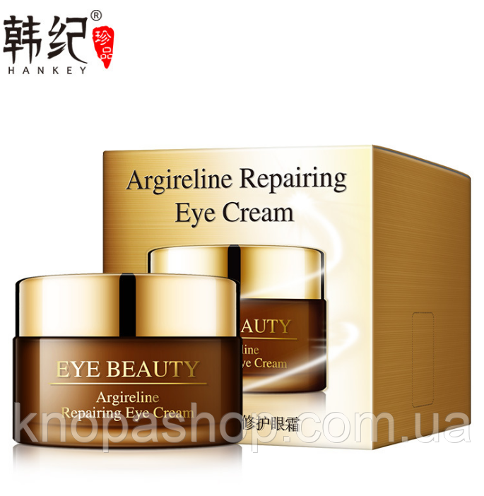 Крем глаза .  Hankey.     Argireline Repairing Eye Cream Removal Black Circle Eye Cream Eye Beauty