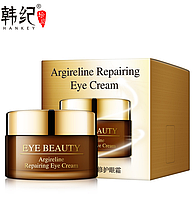 Крем глаза .  Hankey.     Argireline Repairing Eye Cream Removal Black Circle Eye Cream Eye Beauty, фото 1