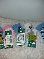Детские носки дюна теплые 14 размер