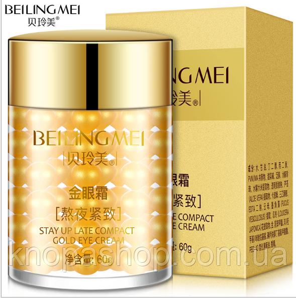 Крем маска золото для глаз  gold eye cream   60g   Beilingmei