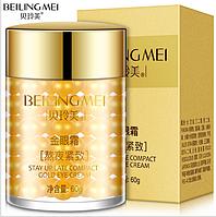 Крем маска золото для глаз  gold eye cream   60g   Beilingmei  , фото 1