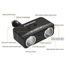 Разветвитель прикуривателя двойной автомобильный зарядный адаптер Cateck 12-24 V, фото 2