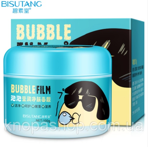 Маска для лица BISUTANG.  Пузырящаяся маска Bubble Film