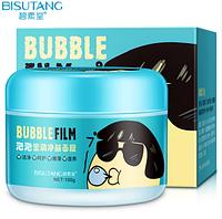 Маска для лица BISUTANG.  Пузырящаяся маска Bubble Film, фото 1