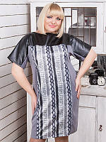 Повседневное женское платье №602
