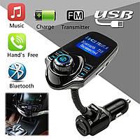 Автомобильный модулятор от прикуривателя Плеер Трансмиттер MP3 FM USB SD LCD Bluetooth, фото 1