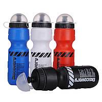 Пляшка для води Sport Bottle 700 мл