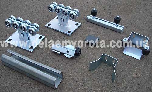 Alutech SGU. Фурнитура для откатных ворот до 400 кг.