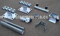 Alutech SGU. Фурнитура для откатных ворот до 400 кг. , фото 1