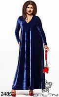 Платье вечернее бархатное тёмно-синее в пол батал