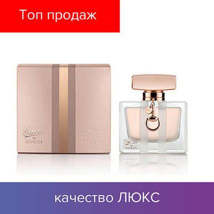 Gucci By Gucci Pink Eau De Parfum 100 Ml парфюмированная вода гучи
