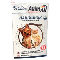 Нашийник Animall Vetline Енімал Ветлайн від бліх і кліщів для собак дрібних порід коричневий 35 см