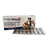 Таблетки Animall Vetline Енімал Ветлайн від глистів для кішок 1табл 10кг