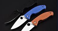 Нож складной Spyderco Tenacious - реплика - 260грн ,3 цвета Replica