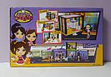 Дом для Барби LPS В коробке 5002+, фото 4
