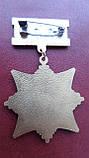Памятная медаль 100 лет Советским Вооруженным силам , фото 2