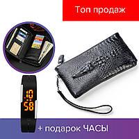 1f436a4bef83 Bailini Alligator Lacoste - мужской кошелек, клатч, портмоне, визитница,  черный