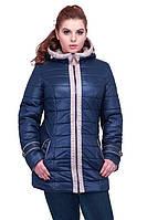 Теплая женская курточка от производителя