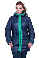 Модная демисезонная  курточка от производителя
