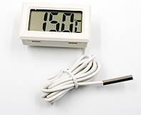 Цифровой термометр с выносным датчиком 1м для авто, аквариума, квартиры. Белый цвет
