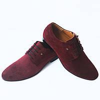Замшевые мужские туфли бордового цвета (цвета марсала) на шнуровке fc68fb90986a7