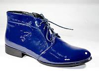 Ботинки женские синий лак Magnori