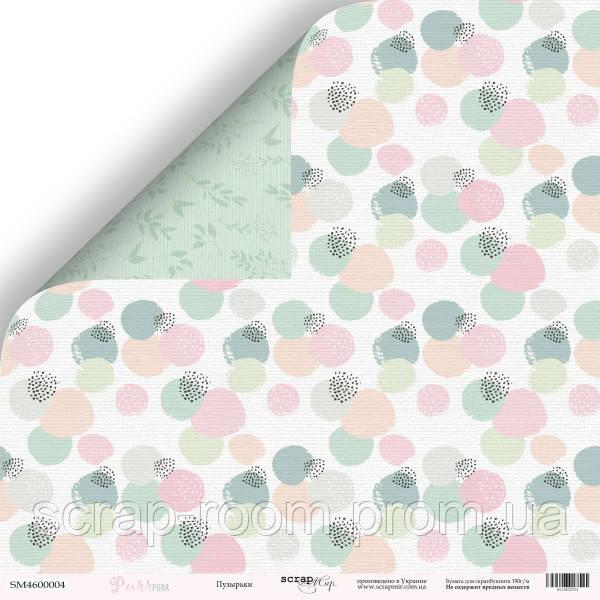 Лист двусторонней бумаги 30x30 от Scrapmir Пузырьки из коллекции Pur Pur