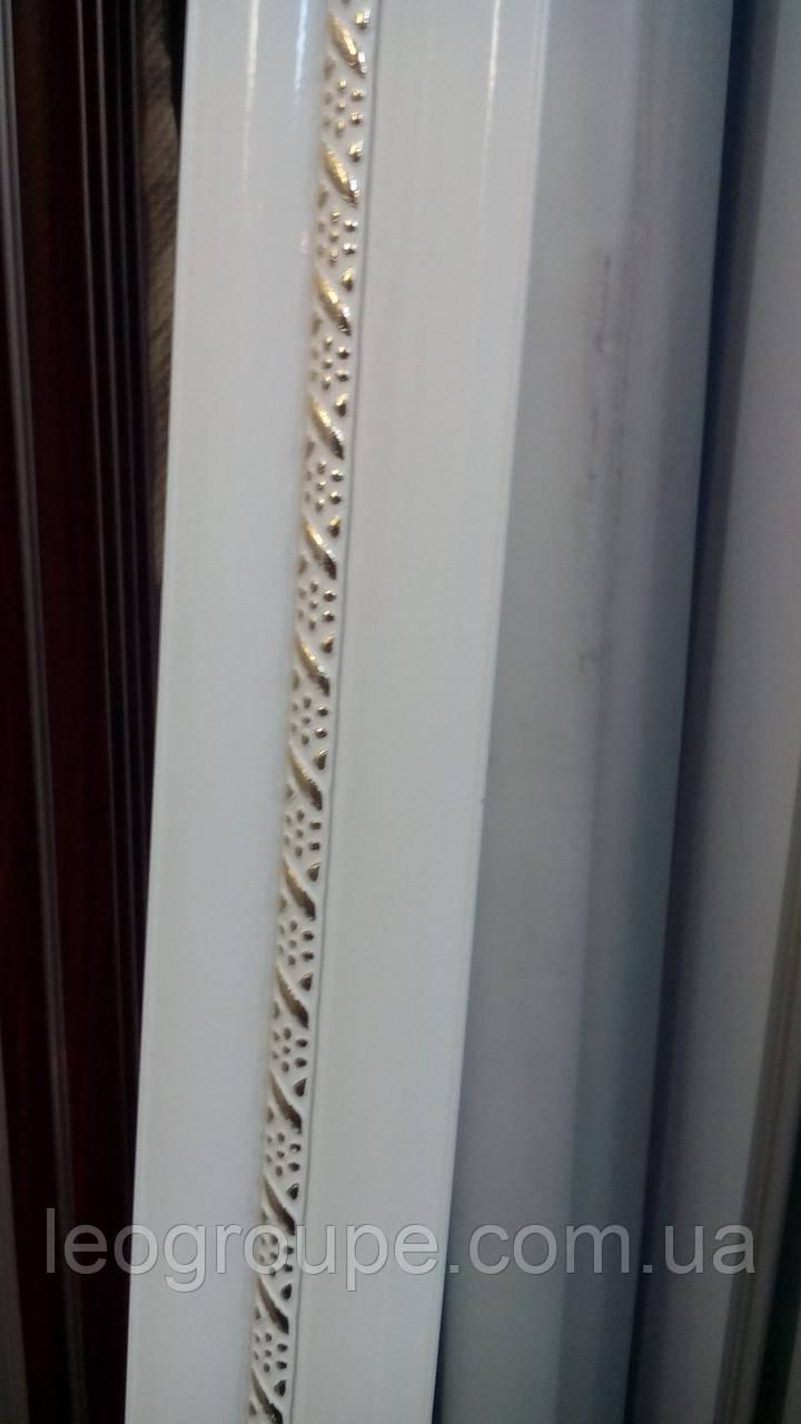 Карниз двойной  алюминиевый белый с одной косой -3,5м