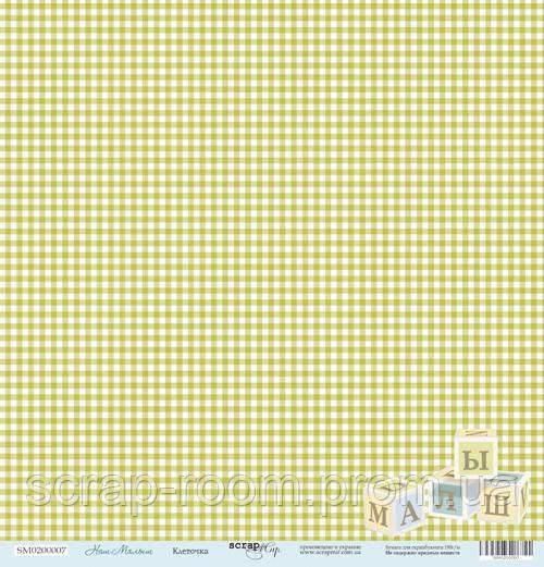 Лист односторонней бумаги 30x30 от Scrapmir Клеточка из коллекции Наш Малыш
