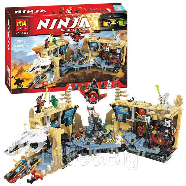 """Конструктор Bela Ninja """"Хаос в X-пещере Самураев"""" арт. 10530 (аналог Lego Ninjago 70596)"""