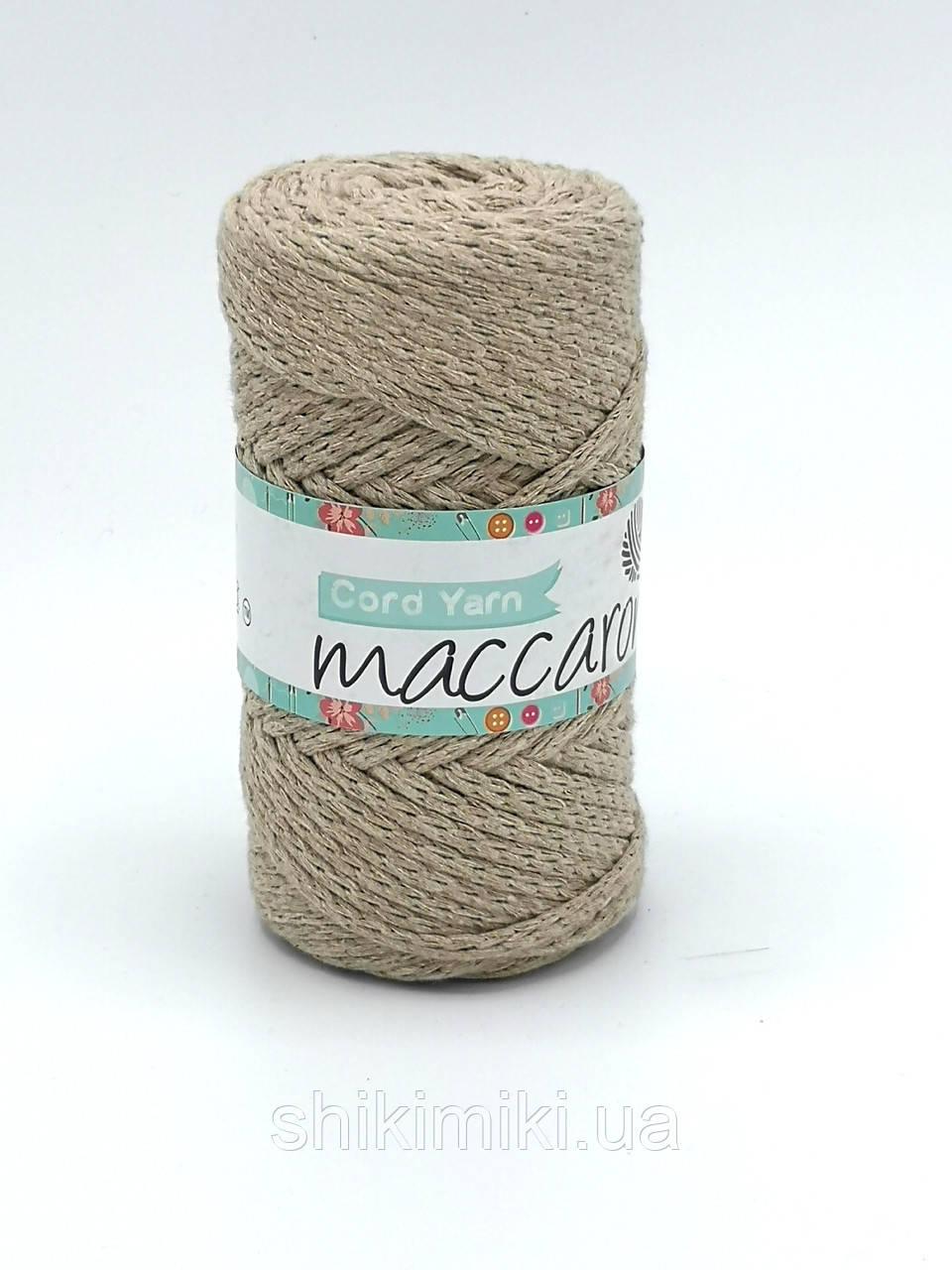 Трикотажный хлопковый шнур Maccaroni Cord YARN , цвет бежевый