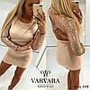 Платье женское с пайеткой и открытой спиной Милана 7009