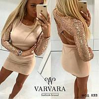 Платье женское с пайеткой и открытой спиной Милана 7009, фото 1