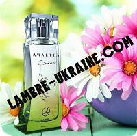 Amaltea Summer (Lambre)