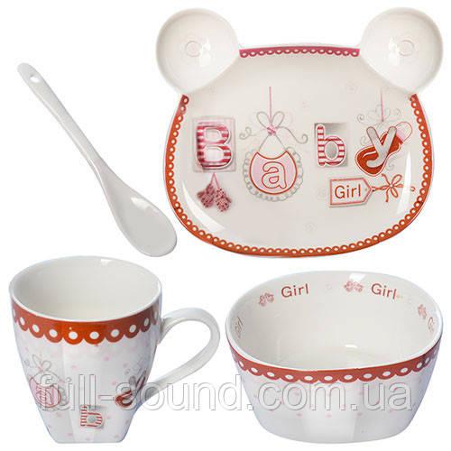 Набор детской посуды Baby Girl