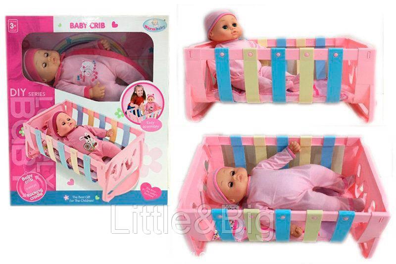Пупс с кроваткой Warm Baby арт. 018-1